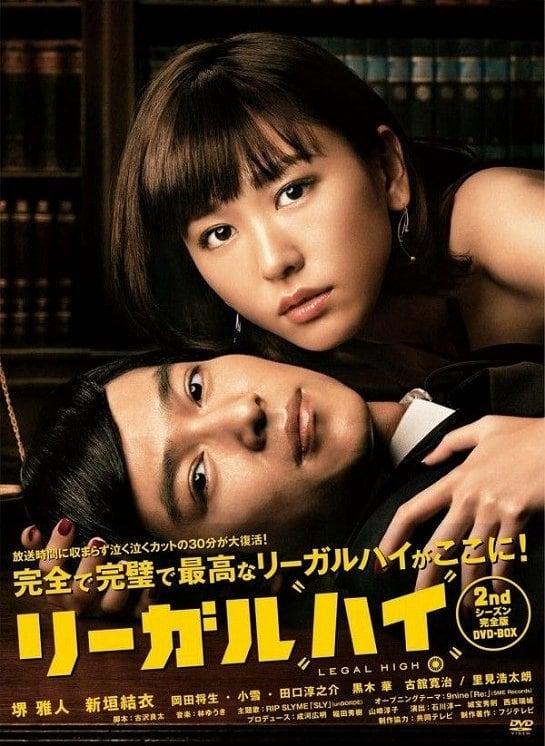 Legal High ลีกัล ไฮ Season 2 ซับไทย ตอนที่ 1-10
